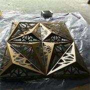 造型拉丝铝单板