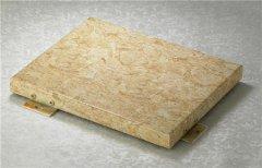 包柱石纹铝单板