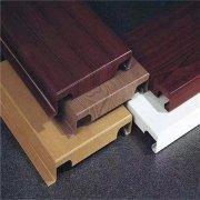 氟碳木纹铝单板
