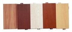 弧形木纹铝单板