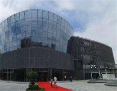 广州小鹏汽车科技有限公司办公大楼